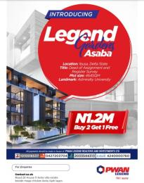 Mixed   Use Land for sale Asaba Delta