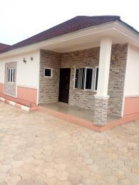 3 bedroom Detached Duplex House for sale Elshammah estate,centenary Enugu Enugu