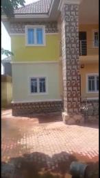 5 bedroom Detached Duplex for sale Cornerstone Transekulu Ekulu Enugu Enugu