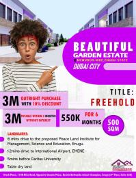 Residential Land for sale 6 Mins Drive To The Proposed Peace Land Institute For Management, Science And Education Enugu Enugu