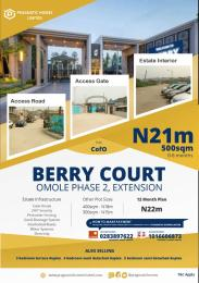 Event Centre Commercial Property for sale Omole phase2 Extension  Omole phase 2 Ojodu Lagos