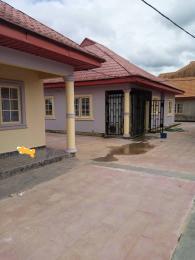 2 bedroom Flat / Apartment for rent Nwaniba Road Uyo Akwa Ibom