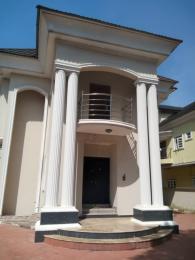 4 bedroom Detached Duplex House for rent Carlton Gate Estate Chevron Drive Lekki. chevron Lekki Lagos