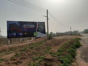 Residential Land Land for sale Ede South Osun