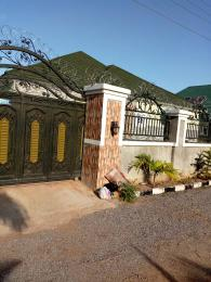 4 bedroom Detached Bungalow House for sale Emerald Flowers City Estate Lokogoma ABUJA Lokogoma Abuja