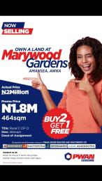 Land for sale Amansea awka Anambra Anambra