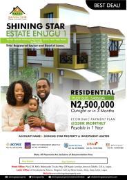 Residential Land Land for sale Behind Catholic Pilgrimage Centre Akor Nike Enugu Enugu
