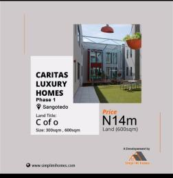 Residential Land Land for sale Caritas Luxury Homes Sangotedo Ajah Lagos