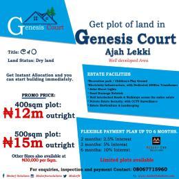 Serviced Residential Land Land for sale Ajah lekki  Lekki Gardens estate Ajah Lagos