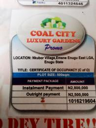Commercial Land Land for sale NKUBOR VILLAGE EMENE  Enugu Enugu