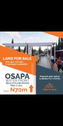 Mixed   Use Land Land for sale Behind Arcadia Estate Osapa London off Lekki Epe Expressway f Osapa london Lekki Lagos