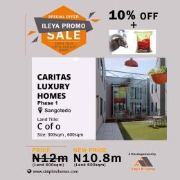 Serviced Residential Land Land for sale CARITAS LUXURY HOMES SANGOTEDO AJAH LEKKI LAGOS  Sangotedo Ajah Lagos