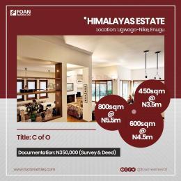 Residential Land Land for sale Himalaya Estate Ugwogo Nike Enugu Enugu