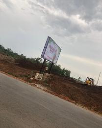 Residential Land for sale Railway Sector Idu Abuja