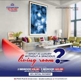 2 bedroom Detached Bungalow for sale Oshoroko, Cedarwood Luxury Bungalows Free Trade Zone Ibeju-Lekki Lagos