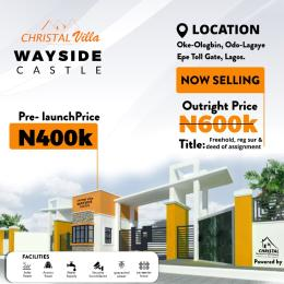 Residential Land for sale Epe Road Epe Lagos