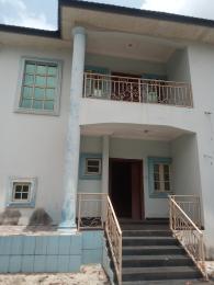 4 bedroom Detached Duplex House for rent Zoo Estate Enugu Enugu