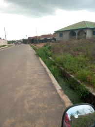 Commercial Land Land for sale Ologuneru ibadan    Ido Oyo