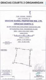 Office Space Commercial Property for sale Origanrigan Ibeju Lekki Lagos Origanrigan Ibeju-Lekki Lagos