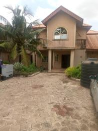 5 bedroom Detached Duplex House for rent Obawole area Ifako-ogba Ogba Lagos