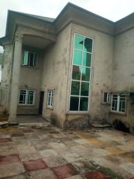 4 bedroom Detached Duplex House for rent General Gas Akobo Ibadan Oyo
