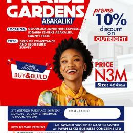 Mixed   Use Land Land for sale Gooluck Jonathan Express Abakaliki Ebonyi