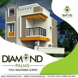 Mixed   Use Land Land for sale Ohaji/Egbema Imo