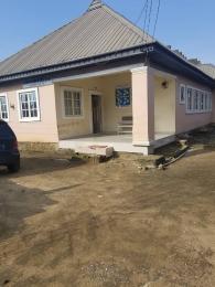4 bedroom Detached Bungalow House for sale Oron road Uyo Akwa Ibom