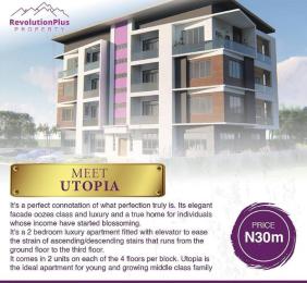 2 bedroom Blocks of Flats House for sale UTOPIA 2bedroom luxury flat Abraham adesanya estate Ajah Lagos