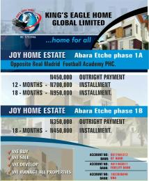Land for sale Abara Etche Rivers