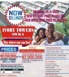 Mixed   Use Land Land for sale State tower Awka North Anambra