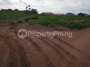 Residential Land Land for sale @Hoosteps Nigeria Limited *Title:* C of O, Survey plan and Agreement *Location:* 3mins Drive from Airport, Ilorin, where the proposed Tuyil University is sited. Ilorin Kwara
