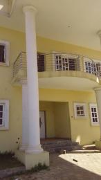 6 bedroom Detached Duplex House for sale Around Presidential Villa Asokoro Asokoro Abuja