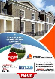 7 bedroom Detached Duplex House for sale Osisioma Junction Aba Abia