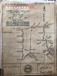 Commercial Land Land for sale Nwovoro umuruma Obosima Ohaji Ohaji/Egbema Imo