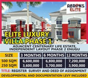 Serviced Residential Land for sale Elite Luxury Villa Phase 1, Adjacent Centinary Life Estate, Independence Layout Phase 2 Enugu Enugu Enugu