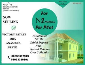 Residential Land Land for sale Oba.  Idemili south Anambra