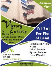 Residential Land Land for sale Awada, Layout Obosi. Idemili North Anambra