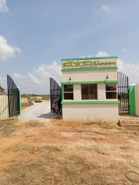 Mixed   Use Land Land for sale Mowe Mowe Obafemi Owode Ogun