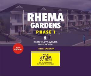 Residential Land Land for sale Isheri North,Channels TV Avenue CMD Road Kosofe/Ikosi Lagos