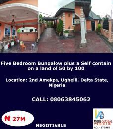 House for sale 2md Amekpa Ughelli Delta state Nigeria Ughelli South Delta