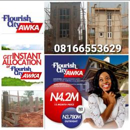 Serviced Residential Land Land for sale Awka South Anambra