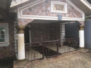 4 bedroom Flat / Apartment for sale Abiola Estate Ayobo Ayobo Ipaja Lagos