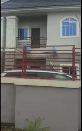 2 bedroom Blocks of Flats for sale Chime Estate Thinkers Corner Enugu Enugu