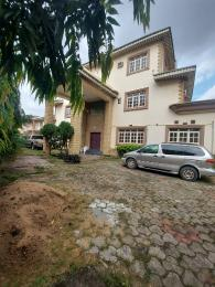 Commercial Land for sale Ikeja GRA Ikeja Lagos