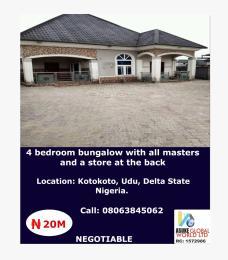 4 bedroom House for sale Okotoko Udu ,Warri Delta State Nigeria Udu Delta