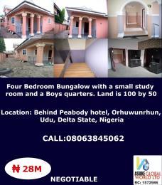 House for sale Behind peabody hotel orhuwhorun udu Delta state Nigeria Udu Delta