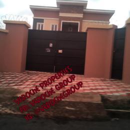5 bedroom House for sale Fidelity Phase 2 Enugu Enugu