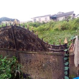 Residential Land Land for sale Mende Maryland, Lagos Maryland Lagos