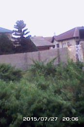 Mixed   Use Land Land for sale MODUPE ROUND ABOUT...... Ajayi road Ogba Lagos